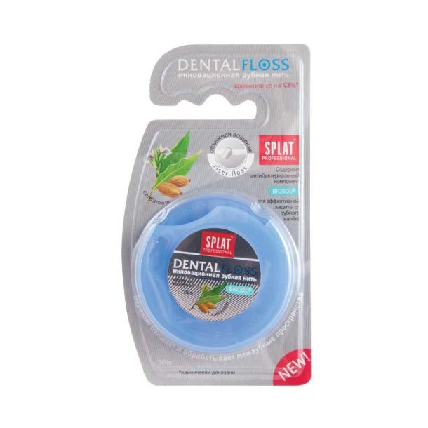 SPLAT® - Dental Floss Cardamom